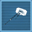 Antenna Icon.png